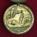 Médaille de guerre de la marine marchande